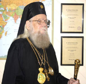 official_photo_patriarch2005a.jpg